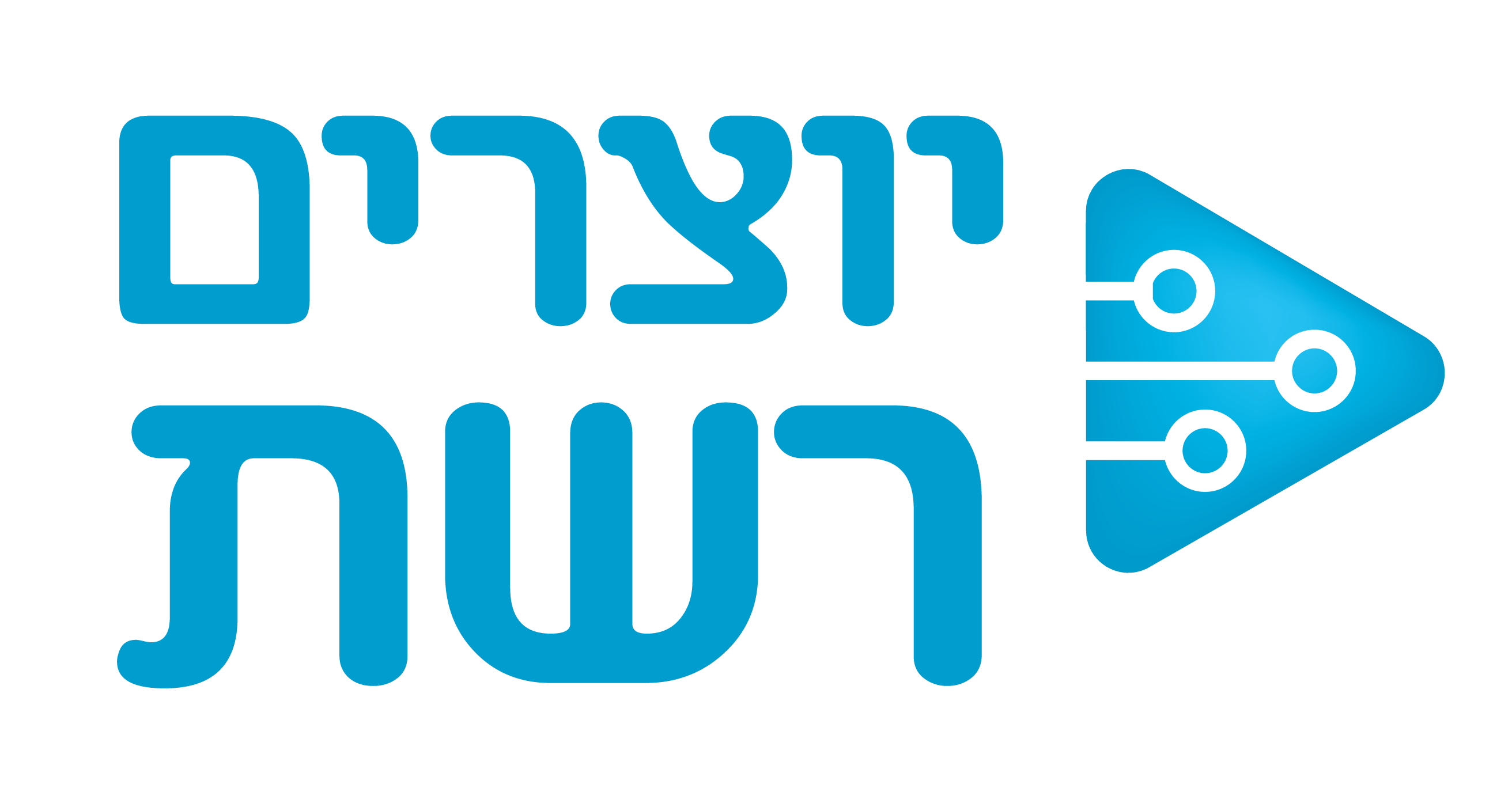 Press for Word 2018 - Wordpress Confrence Israel